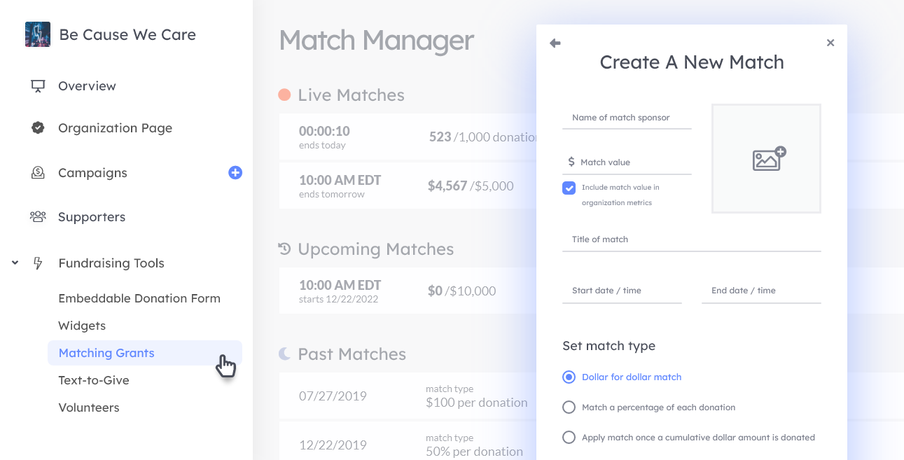 how to secure a matching grant: screenshot of match manager